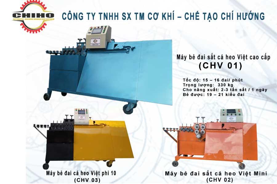 Các dòng sản phẩm máy bẻ đai sắt Cá Heo Việt
